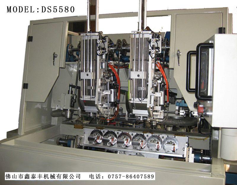 DS5580