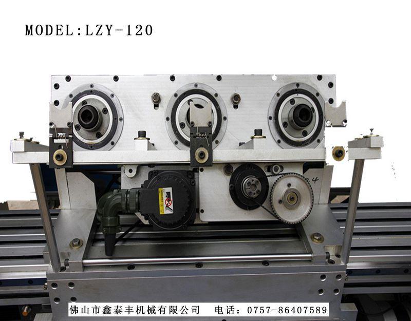LYZ-120