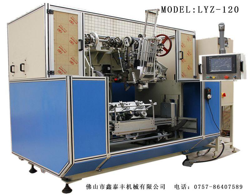 LYZ-1201